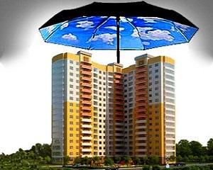Титульное страхование недвижимости - что это такое5c6193f407f0a