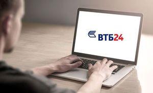Условия ипотеки по двум документам от ВТБ245c6193f9349c2