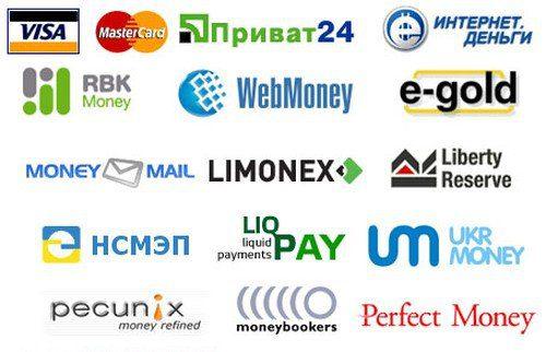 Другие электронные деньги