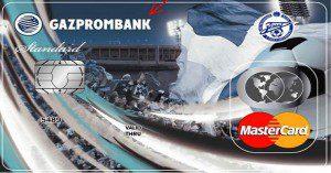 Газпромбанк MasterCard