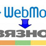 Перевод Webmoney на карту Связного банка