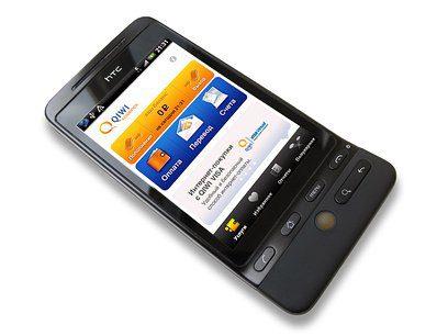 Пополнение QIWI кошелька с мобильного