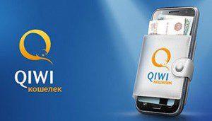 QIWI кошелек мобильный