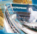 Вывести деньги с WebMoney на карту Газпромбанка