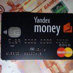 Яндекс.Деньги перевод на карту Яндекс