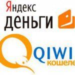Перевод Яндекс.Деньги на QIWI