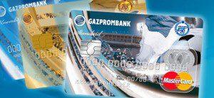 Газпромбанк карты