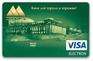 Новосибирский Муниципальный Банк карта