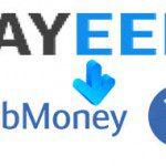 Обменять Payeer на Webmoney