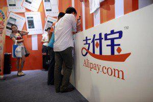 Офис Alipay