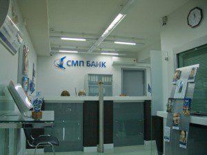 СМП банк отделение