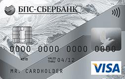 Visa Classic БПС банк