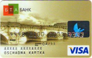 Visa Classic БТА