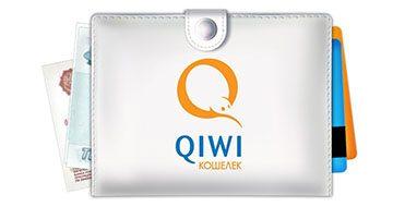 Как узнать номер QIWI кошелька