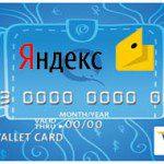 Яндекс.Деньги перевод на карту QIWI