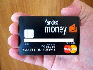 Яндекс.Деньги карта