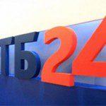 Банки партнеры ВТБ 24 без комиссии