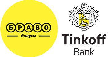 Бонусы Браво от Тинькофф
