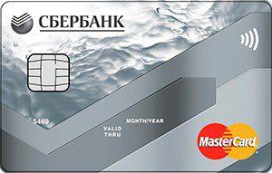 Карта Сбербанка Mastercard
