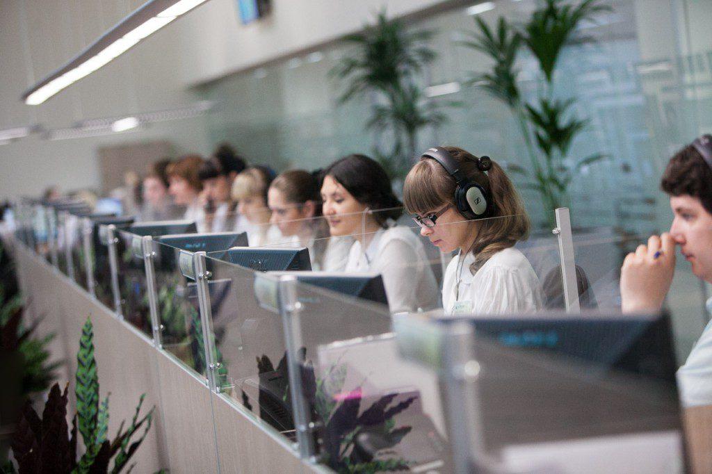 Call center Сбербанка России