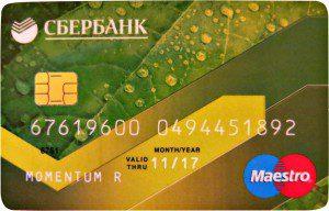 Momentum кредитка