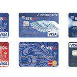 Кредитная карта ВТБ 24 условия пользования