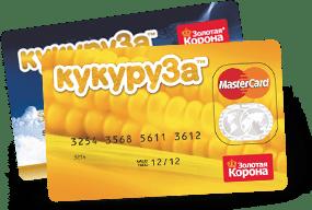 Кукуруза MasterCard