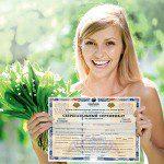 Обналичивание денежного сертификата