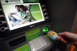 Оплата штрафа через банкомат