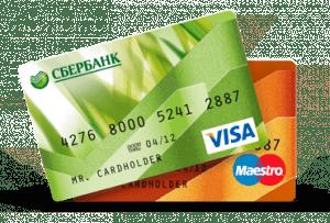 Оплата телекарты с карты Сбербанка