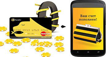 Оплатить Билайн банковской картой через интернет
