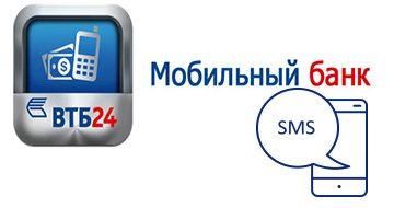 Пакет карт ВТБ 24 мобильного банка