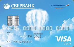 Visa «Аэрофлот» Classic Сбербанка