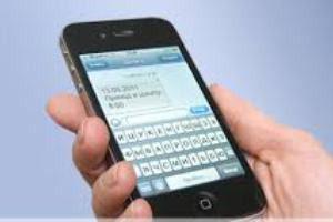 СМС информирование ВТБ24