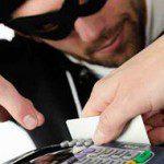 Украли деньги с карты