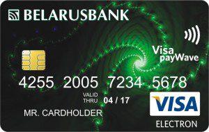 Visa Electron PayWare Беларусбанк