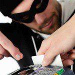 Воровство с кредитных карт