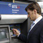 ВТБ Банкоматы снятие средств