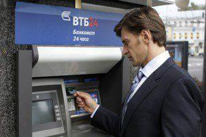 ВТБ 24 банкоматы снятие средств