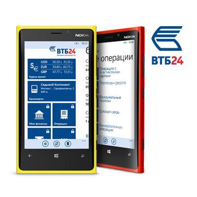 Мобильный ВТБ24