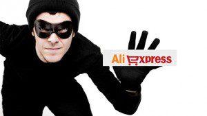 Мошенник на Aliexpress
