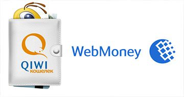 Пополнения Webmoney через QIWI