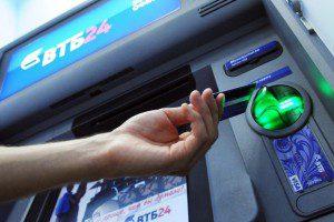 Проверка баланса через ВТБ24