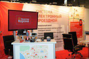Изображение - Где в москве оформить перевод золотая корона zolotaya-korona-tochka-priyoma-300x199