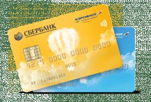 Аэрофлот Visa Gold Сбербанка