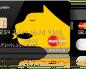 Бесконтактная карта Билайн MasterCard