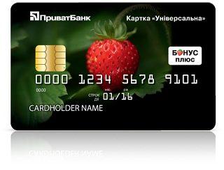 Изображение - Как узнать по кредитной карте приватбанка доступный лимит kreditka