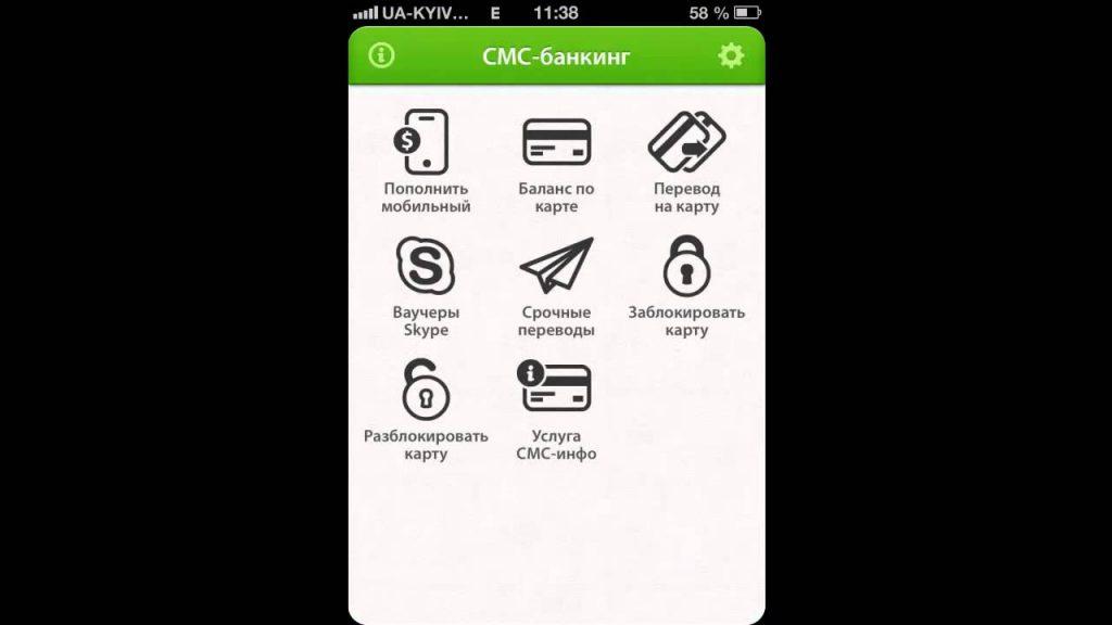 Изображение - Как узнать по кредитной карте приватбанка доступный лимит maxresdefault-1024x576