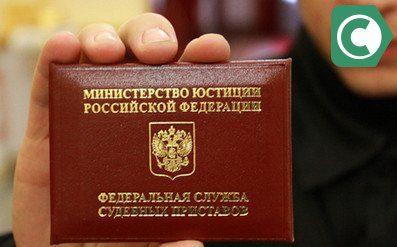 Арест карты судебными приставами