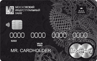 Московский индустриальный банк Masterсard World Black Edition